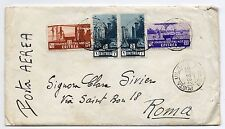 STORIA POSTALE 1936 REGNO ERITREA 4 FRANCOBOLLI SU BUSTA POSTA AERAP.M.120D/9323