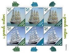 More details for chad tall ships stamps 2020 mnh sts sedov pallada nautical maritime 6v m/s