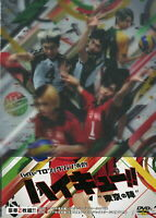 HAIKYU!!-HYPER PROJECTION ENGEKI HAIKYU!! TOKYO NO JIN-JAPAN 2 DVD U00 zd