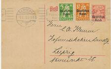 DT.REICH 1920 15 Pf rosarot Eichenstamm Bayern-Überdruck GA-Postkarte BAMBERG