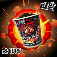 2 X 80g INSTANT CUP NOODLES MAMEE DAEBAK GHOST PEPPER SPICY CHICKEN KOREA RAMEN