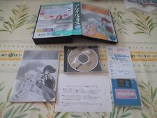 >> ARQUELPHOS RPG FM TOWNS MARTY JAPAN IMPORT COMPLETE IN BOX! <<