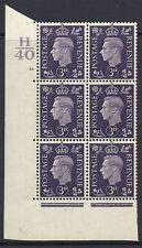 1938 3d Violet Dark colours H40 18 No Dot perf 5(E/I) block 6 UNMOUNTED MINT/MNH