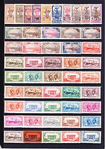 Colonies Françaises _ MARTINIQUE _ 50 timbres neufs tous différents