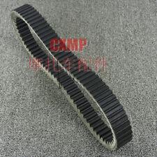 Aramid Fiber Clutch Drive Belt For BMW C600 Sport 2012-2013 C650GT 2012-2016