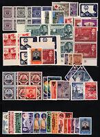 Philippines 627-848 5c-50c 1956-1961 Lot MNH 44 items