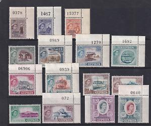 Cyprus Stamp - QEII - 1960 Set - SG 188 to 202 - Corner Margins - Set to £1