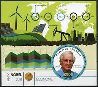 Mali 2018 MNH Nobel Prize Economics William Nordhaus 1v S/S People Stamps