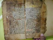 Antique Islamic Handwritten  Arabic Book VERY RARE! Dated 350 Years Old