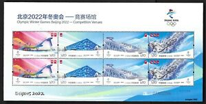 China 2021-12 Olympic Winter Games Beijing 2022 Mini S/S Venues 竟賽場館