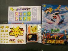 Pokemon Pikachu Movie Gold Pendant 3D poster stamps stickers Revelation Lugia