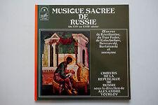 LP Chant du Monde Musique Sacrée de Russie ( 16e au 18e siécle ) Alex. YOURLOV