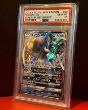 Pokemon Suicine GX Japanese Super-burst Impact 28 PSA 10