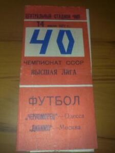 Programme Chernomorets Odessa - Dinamo Moscow 1977 soccer football USSR