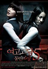 "KOREAN MOVIE ""A Blood Pledge"" DVD/ENG SUBTITLE/REGION 3/ KOREAN FILM"