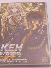 Ken il guerriero. La trilogia  collectors edition DVD - n° 3