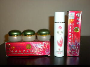 NIB Yiqi Beauty Brightening GREEN Set In White 2+1