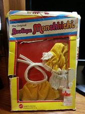Vintage 1974 Monchhichi,Monchichi, Munchichi Sleepytime Outfit,Clothes MIB