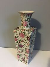 Square Sided Vase Floral Design