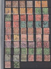 b918 CHINA 1898/10 Used selection of duplicated Coiling Dragons. 2c 'retouch'?