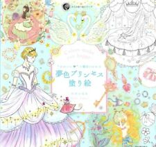 Colors Make You Happy Dreamy Princess Coloring Book - Japanese Coloring Book