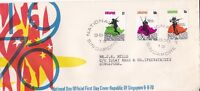 SG14  SINGAPORE 1970 NATIONAL SERVICE  DAY    FDC