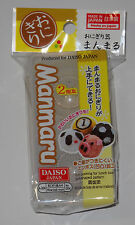 Easy Sushi Kit Maker Manmaru ball maker