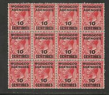 Morocco Agencies #403 (SG #193) VF MNH - 1917 10c on 1d - King George V