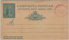 Cartolina, cartoleria