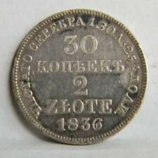 POLAND under Russia 1836 MW silver 30 Kopeks / 2 Zlote Severin 3141; toned XF