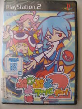 New and Sealed Puyo Puyo Fever 2 Playstation 2 PS2 Japan Japanese Jpn Jap Ntsc-J