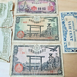 VINTAGE WW2 ERA JAPANESE CURRENCY PAPER NOTES