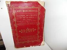 L'Art Monumental de l'Asie, de l'Egypte et de la Grèce, par L. Cloquet. Rare.