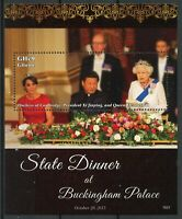 Ghana Royalty Stamps 2015 MNH State Dinner Queen Elizabeth II Xi Jinping 1v S/S