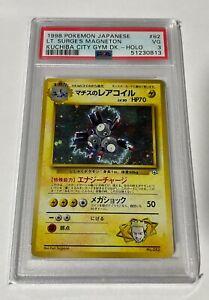 Pokemon Card 1998 Japanese Lt Surge's Magneton Kuchiba City Gym Holo PSA 3