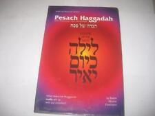 Pesach Haggadah =: Hagadah Shel Pesah ARTSCROLL by Moshe Eisemann