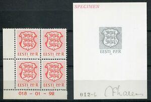 Estonia 1992 012_6_2 P.P.R BLOCK + RARE COLOR PROOF ESSAY SPECIMEN MNH