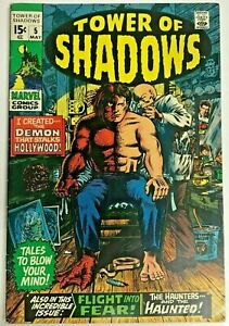 TOWER OF SHADOWS#5 FN/VF 1970 MARVEL BRONZE AGE COMICS