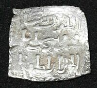 Rare Marinid Square Dirham Silver Coin North Africa Islamic Coin Mint Fez (Fes)