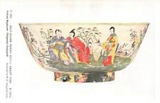 Salt-Glaze Punch Bowl, about 1760, British Museum, London, Art