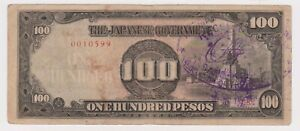 (N46-24) 1940s Japanese invasion 100 Pesos officially Cancelled bank note (X)