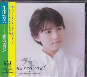 TOMOHARU USHIDA LIEBESFREUD RARE JAPAN CD