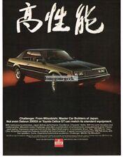 1982 Dodge Challenger Black 2-door Coupe Mitsubishi Vtg Print Ad
