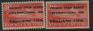 US Caribbean Is possession #C16 & #C17 Mint original gum