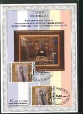 Israel - Belgium SOUVENIR LEAF , Joint Issue Stamp, Souvenir Leaf 1999