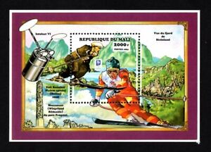 Olympic Mali 1994 block of stamp Mi#bl.30A MNH CV=10€