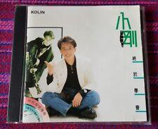 Steve Chou ( 小剛 ) ~ 終於學會 ( Made In Japan ) ( 1A1 ) Cd