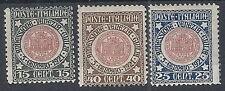 1921 REGNO VENEZIA GIULIA MH * - RR12258