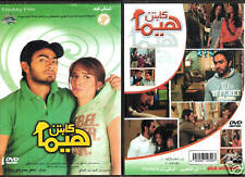 Captain Hema: Tamer Hosny, Zena فيلم كابتن هيما Hosni NTSC Film Arabic Movie DVD