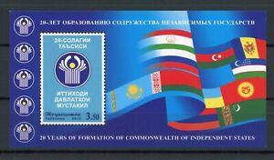Tadschikistan MiNr. Block 62 A postfrisch MNH Feiertag (1A138